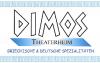 """Vorschau:Theaterheim  - """"Dimos"""""""
