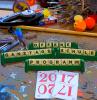 Vorschaubild der Meldung: Das Neue OGS Programm ist da!