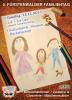 Vorschaubild der Meldung: Einladung zum 5. Familientag