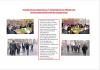 Vorschaubild der Meldung: Kreisbereisung Uckermark zur Verwendung von Mitteln des Kommunalinvestitionsförderungsgesetzes