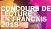 Vorschaubild der Meldung: Concours de lecture en langue française - 2018