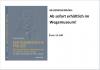 Vorschaubild der Meldung: Das abenteuerliche Lebens eines Wusterhauseners jetzt als Buch erhältlich
