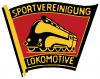 Vorschaubild der Meldung: 70 Jahre Lok Görlitz - Vereinsfest am 11.07.2020