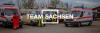 Vorschaubild der Meldung: Team Sachsen – Mach auch Du mit!