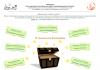 Vorschaubild der Meldung: Kinderbeschäftigung – 11. Kunterbunte Wochenkiste