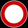 Vorschaubild der Meldung: Sperrung Bahnübergang Industriestraße Alsenz