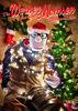 Foto zur Veranstaltung Die Werner Momsen ihm seine Weihnachtsshow