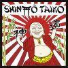 Vorschau:Shinto Taiko e.V.