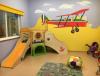 Vorschau:Kindertagesstätte Waldzwerge