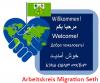 Vorschau:Arbeitskreis Migration Seth