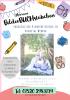 Vorschau:Kinderbetreuung Marina Buch Wehrda