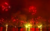 Vorschaubild der Meldung: Pyromagic 2017 in Stettin