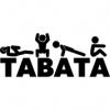Vorschaubild der Meldung: Tabata: High Intensity Intervall Training