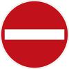 Vorschaubild der Meldung: Einfahrt Rheinstraße gesperrt