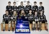 Vorschaubild der Meldung: Deutsche Meisterschaft im Inlineskaterhockey