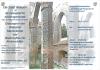Vorschaubild der Meldung: Informationsveranstaltung - Grabungen in der Wriezener Marienkirche