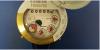 Vorschaubild der Meldung: Erfassung des Wasserzählerstandes