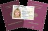 Vorschaubild der Meldung: Pass- und Ausweisbeantragung zum Jahreswechsel
