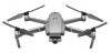 Vorschaubild der Meldung: Datenschutz-Regeln für den Drohnenflug
