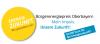 Vorschaubild der Meldung: Bürgerenergiepreis Oberbayern - 10.000 € für die Energiezukunft - Bewerben Sie sich jetzt!
