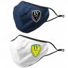 Vorschaubild der Meldung: Masken mit TVL-Logo erhältlich