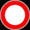 Vorschaubild der Meldung: Meller Tor ab 20. September komplett gesperrt
