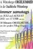 Foto zur Veranstaltung 4. Wittenberger Orgelsommer
